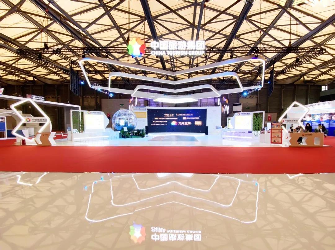 """新""""中旅""""新征程,首席国民旅游服务商亮相2020中国国际旅游交易会"""
